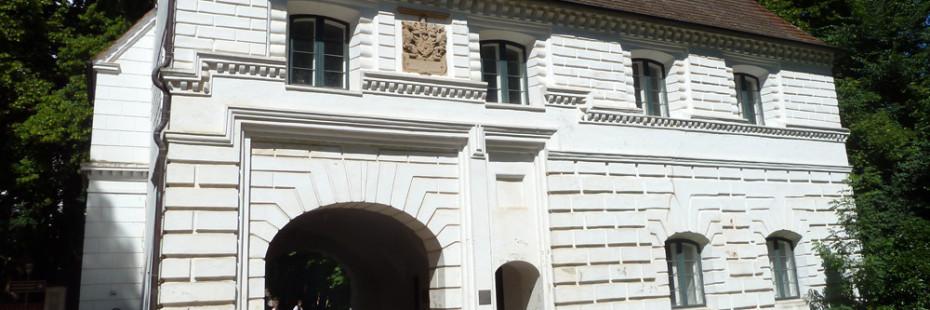 Das Torhaus von 1588